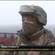 Після учорашнього інциденту в Керченській протоці у Маріуполі посилили заходи безпеки