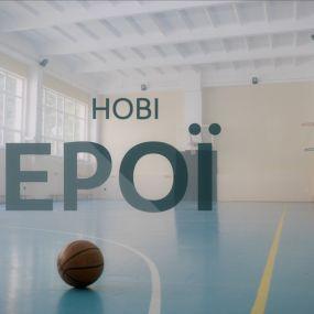 """Дивись новий сезон серіалу """"Школа"""" - скоро на 1+1"""