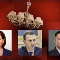 Коррупция ГБР или почему украинцы теряют надежду на справедливость