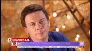 Дмитро Комаров розказав про найголовніші недоліки експедицій  - Персона