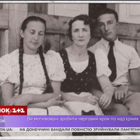 """Історія легендарної української пісні """"Гуцулка Ксеня"""""""