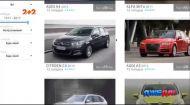 В Виннице разработали уникальный стартап по аренде автомобилей
