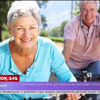 У якому віці люди найбільш фізично активні