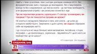 В українських школах пропонують посили вивчення математики