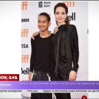 Анджеліна Джолі вибирає університет для старшого сина