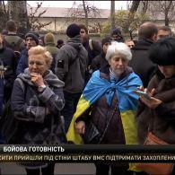 З Одеси у відкрите море вийшли всі кораблі ВМС України
