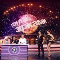 Пародия на шоу «Танцы со звездами». Вечерний квартал