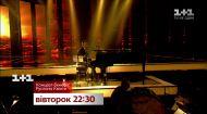 """Концерт Руслана Квінти – """"Небо – это я"""" – дивіться у вівторок на 1+1"""