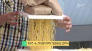 Як вдома визначити якість макаронів