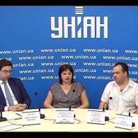 Дні FIDIC в Україні