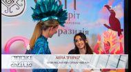 Конкуренція у «Школі»: акторка Анна Трінчер прокоментувала співочу кар'єру Лізи Василенко