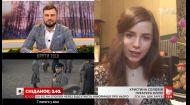 """Кристина Соловий представила новый клип и поделилась впечатлениями от фильма """"Круты 1918"""""""