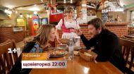 Спасти самую известную в Ровно пиццерию – смотрите На ножах на 1+1