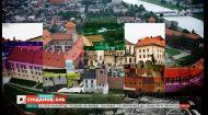 Мій путівник. Краків - Містика старого замку та польська молекулярна кухня