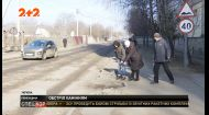 Жителі Квасилова на Рівненщині погрожують перекрити дорогу міжнародного значення