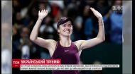 Еліна Світоліна здобула перемогу в фінальному матчі турніру Жіночої тенісної асоціації