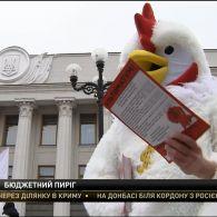 Фонд Президента Порошенка і агробізнес магната Косюка – як розподілять бюджет країни цього року
