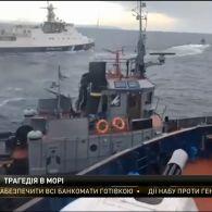 Рада Безпеки ООН проводить екстрене засідання через агресивні дії Росії в Азовському морі