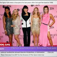 Гурт Spice Girls возз'єднався і скоро вирушить у турне