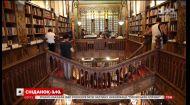 Мій путівник. Португалія - найкрасивіша книжкова крамниця у світі та унікальний вокзал