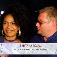 От одного продюсера к другому: певица Гайтана представила Катерине Осадчей своего нового мужа