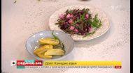 Фіш-енд-чипс та салат із буряком і вишнею - 15 за 150