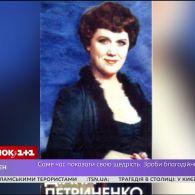 Завжди мріяла лише про українську сцену - Зіркова історія Діани Петриненко