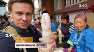 Дмитро Комаров шукатиме в Японії кохання – дивіться Світ навиворіт на 1+1