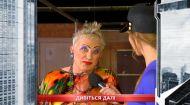 Світське життя: відверта бесіда із Гайтаною, комедійна вистава за участі Горянського, ювілей Алли Костромічової