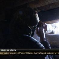 Росія нарощує ударне угрупування на кордоні з Україною
