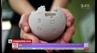 Цікаві факти про найвідоміше світове сховище інформації - Вікіпедію
