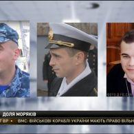 Шестеро українських військовослужбовців отримали поранення під час захоплення росіянами українських кораблів
