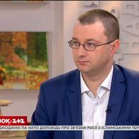 Представник Мінсоцполітики Віталій Музиченко відповів на запитання глядачів щодо субсидій