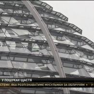 Через українських заробітчан у Польщі може розпочатися економічна криза