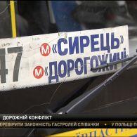 У столиці водій автобуса та мотоцикліст не поділили дорогу