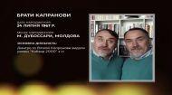 МінКульт 4 сезон 26 випуск. Гість програми Дмитро Капранов