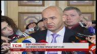 Нардеп Кононенко отвергает обвинения Айварас Абромавичюса