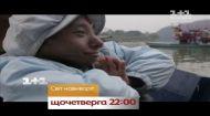 Дмитро Комаров влаштував зустріч двом найбільшим зіркам Непалу – дивіться Світ навиворіт