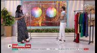 Модний експерт Сніданку розповів про психологію кольору