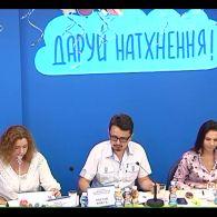 """Рух """"Здійсни мрію"""" презентує перше унікальне дослідження мрій українських дітей  та оголошує старт арт-марафону #МояДитячаМрія"""