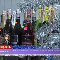 У скільки обійдеться новорічний стіл 2019 – економічні новини