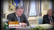 Українські сенсації – дивись щосуботи на 1+1. Тізер 3
