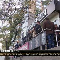 На Вінниччині 116 родин майже два роки не можуть заселитися до власних  квартир