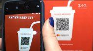 Як розплачуватись смартфоном без картки