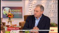 Чому виникають конфлікти поколінь і як їх уникати - психіатр Олег Чабан