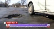 Скільки коштує ремонт українських доріг - Економічні новини