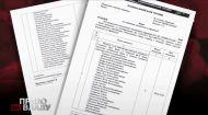 """Гончаренко вважає великою помилкою """"списки НБУ"""" співробітників 1+1"""