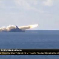 Росіяни нарощують ударні угрупування біля українських кордонів