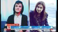 У Львові пара 21-річних киян померли від отруєння чадним газом