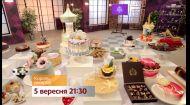 Кто станет лучшим кондитером - смотри Король десертов с 5 сентября на 1+1
